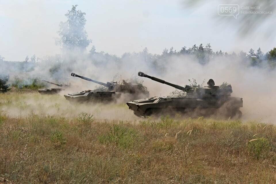 Під Новомосковськом проходять змагання артилеристів, фото-2