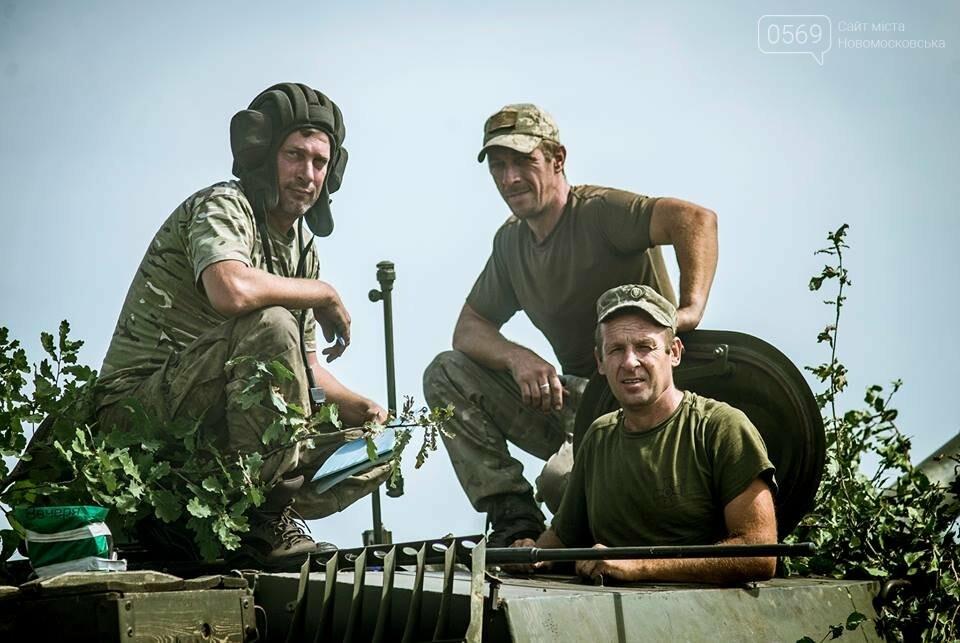 Під Новомосковськом проходять змагання артилеристів, фото-4