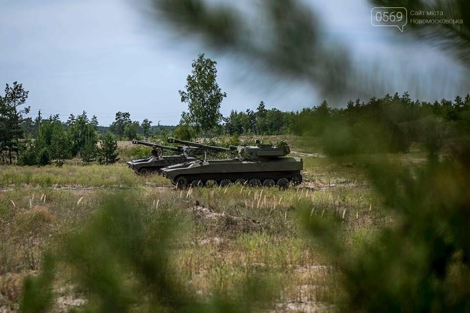 Під Новомосковськом проходять змагання артилеристів, фото-5