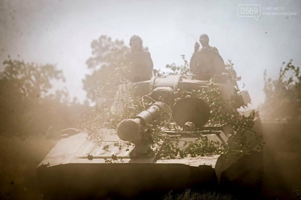 Під Новомосковськом проходять змагання артилеристів, фото-1
