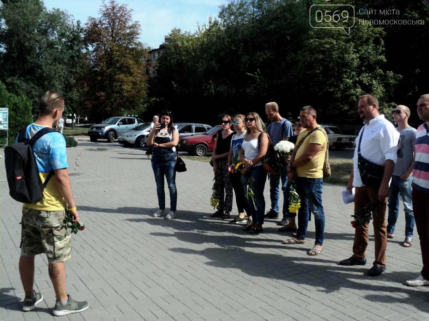 Новомосковці вшанували пам'ять загиблих під Іловайськом земляків, фото-2
