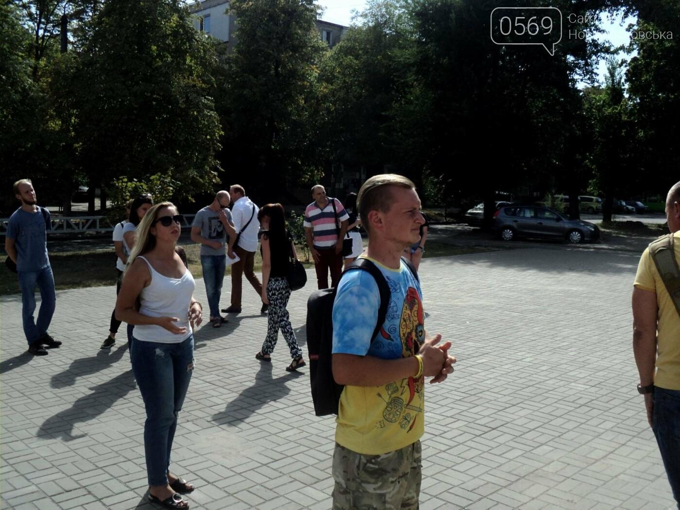 Новомосковці вшанували пам'ять загиблих під Іловайськом земляків, фото-1