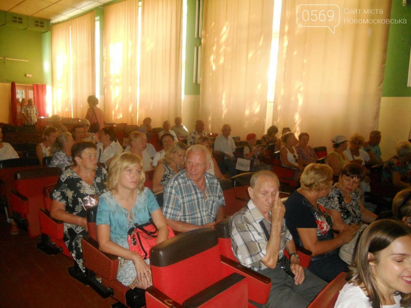 Новомосковці проголосували проти підвищення тарифів на воду, фото-1