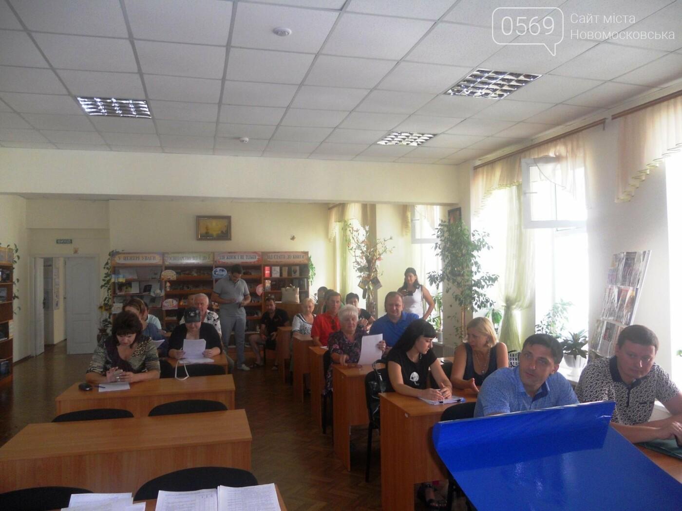 Сесія Новомосковської міськради не відбулася, фото-2