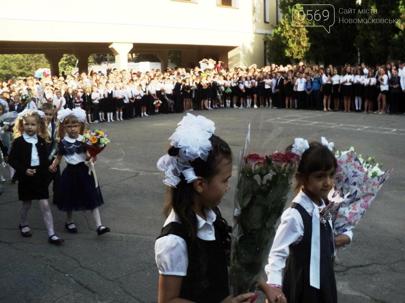 В новомосковських школах пройшли урочисті лінійки, фото-4