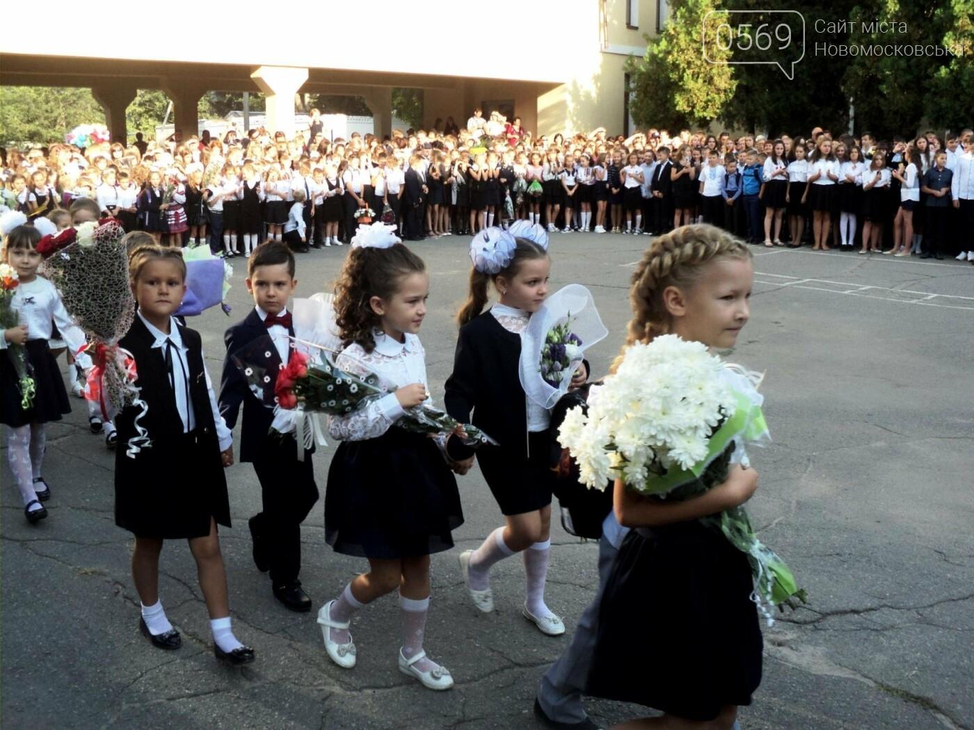 В новомосковських школах пройшли урочисті лінійки, фото-1