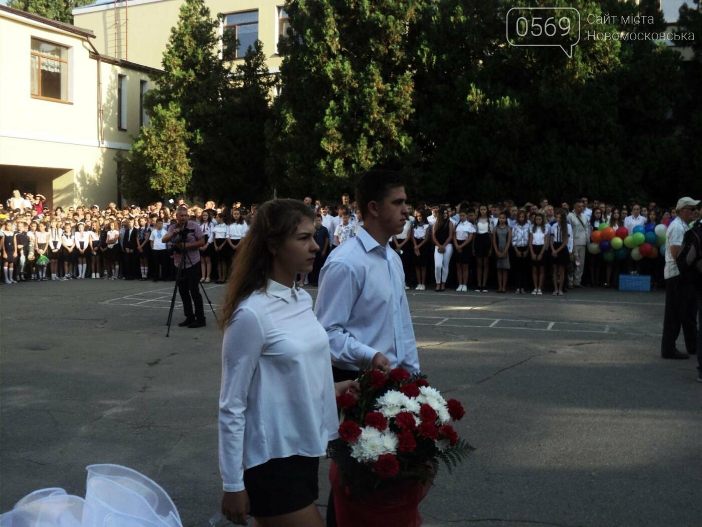 В новомосковських школах пройшли урочисті лінійки, фото-3