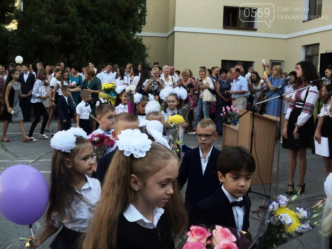 В новомосковських школах пройшли урочисті лінійки, фото-2
