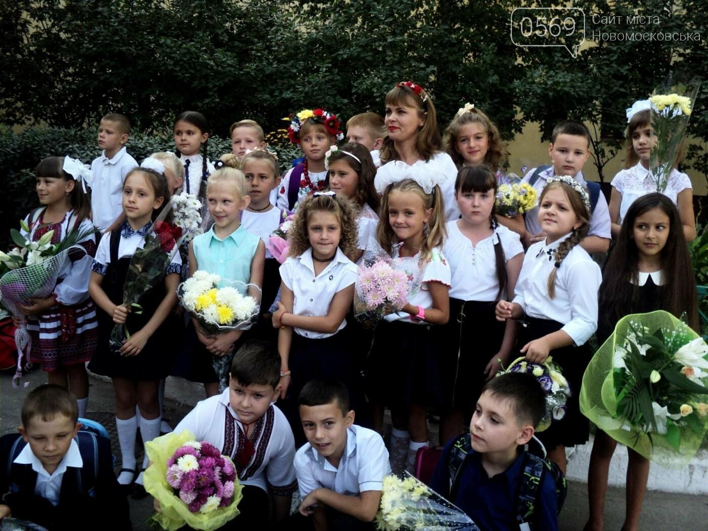 В новомосковських школах пройшли урочисті лінійки, фото-5