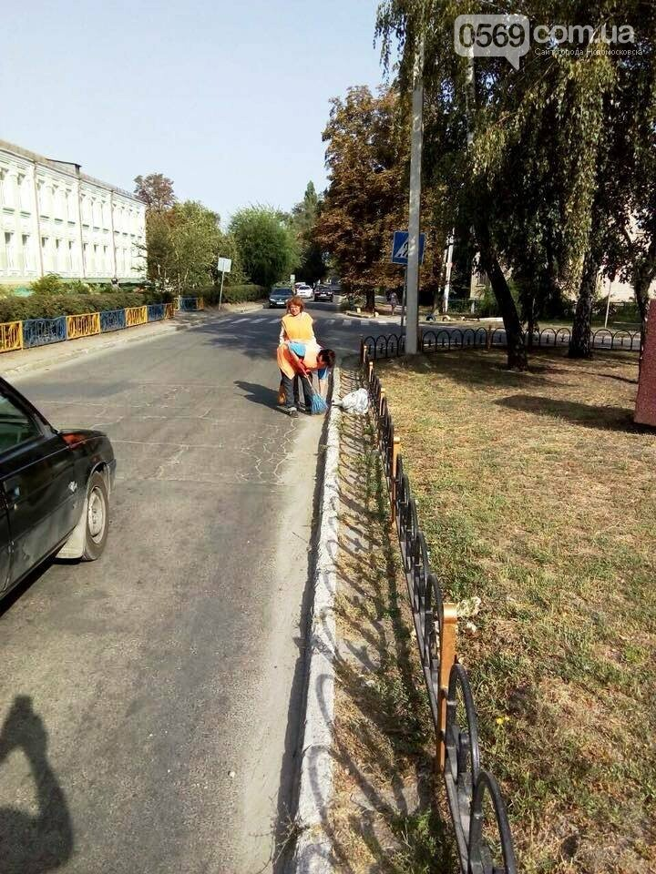 В Новомосковську пройшло «велике прибирання», фото-5