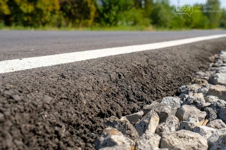 В Новомосковському районі вже оновили шість із семи запланованих на цей рік доріг , фото-3