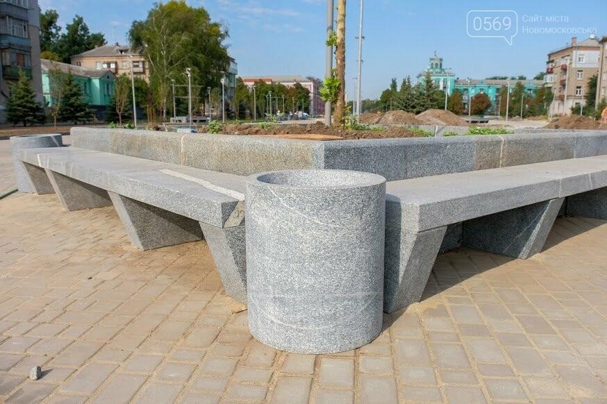 «Музичний» фонтан і японські сакури: у Новомосковську завершують реконструкцію центральної площі міста, фото-3