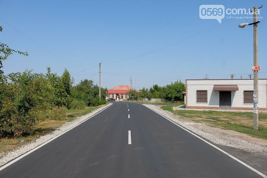 В Новомосковському районі вже оновили шість із семи запланованих на цей рік доріг , фото-1