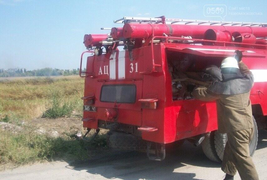У Новомосковську 5 годин гасили пожежу сухої трави, фото-2