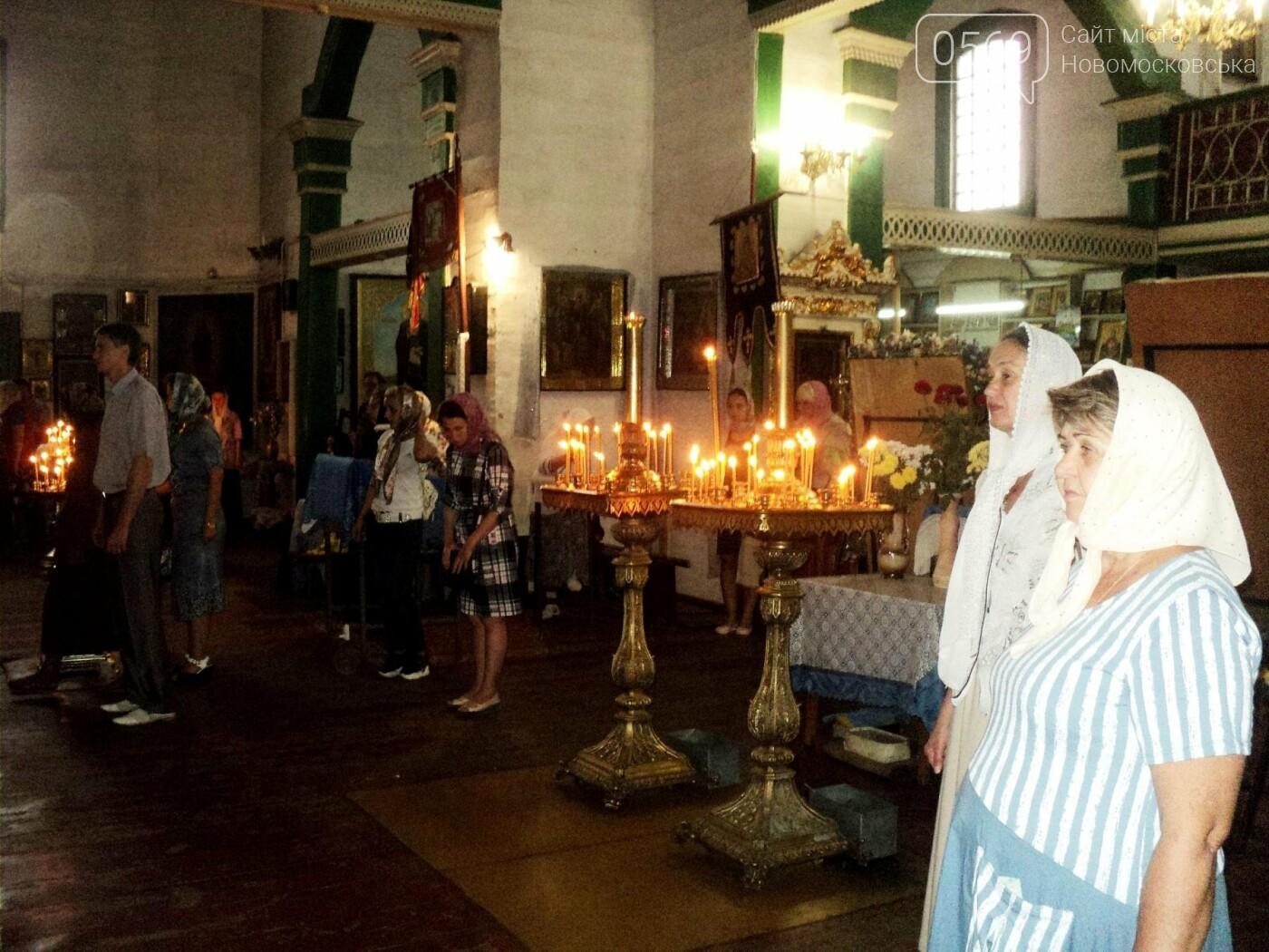 В Новомосковському Троїцькому соборі відслужили урочисту літургію на честь архієпископа Євлогія, фото-4