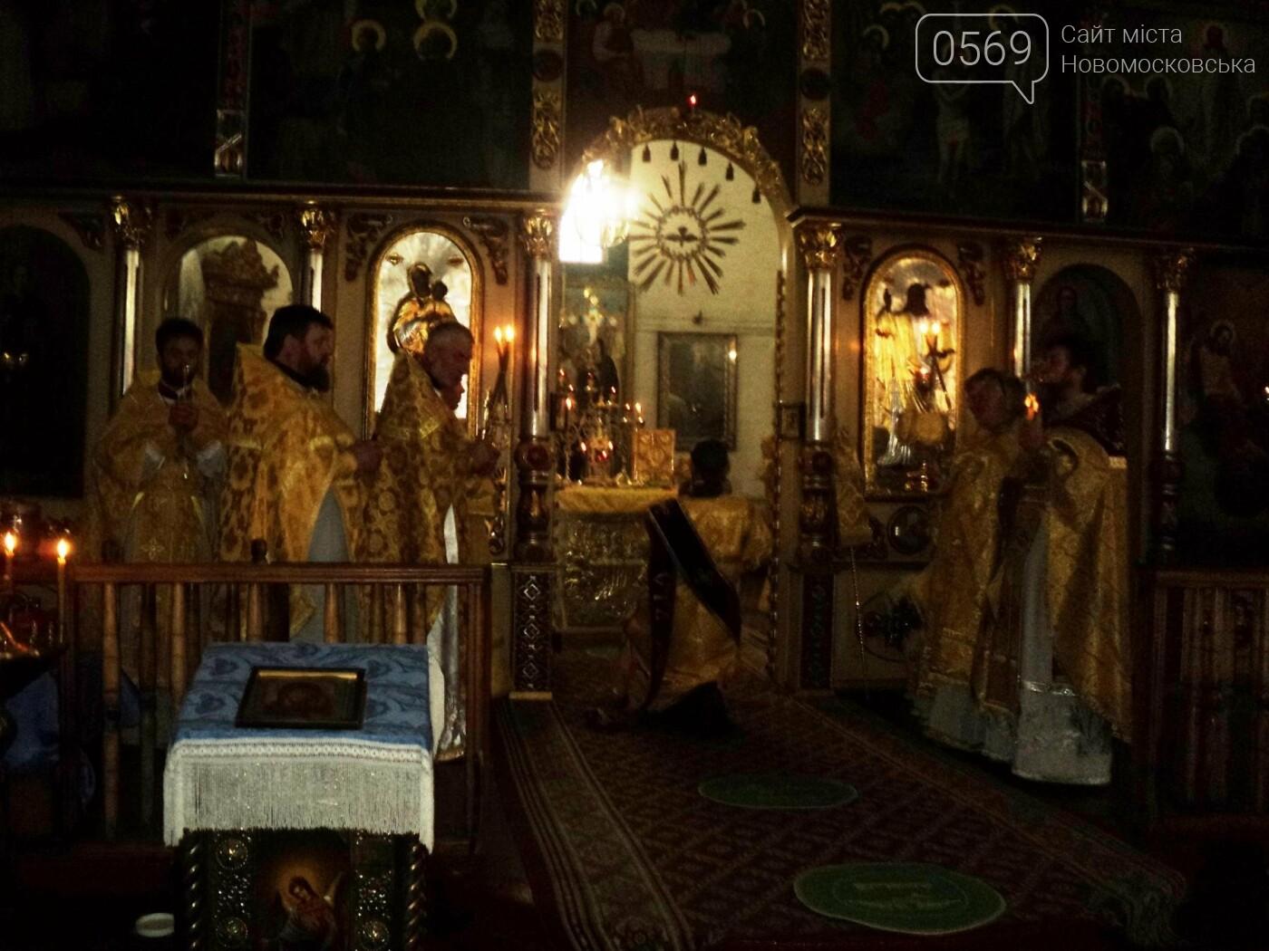 В Новомосковському Троїцькому соборі відслужили урочисту літургію на честь архієпископа Євлогія, фото-5