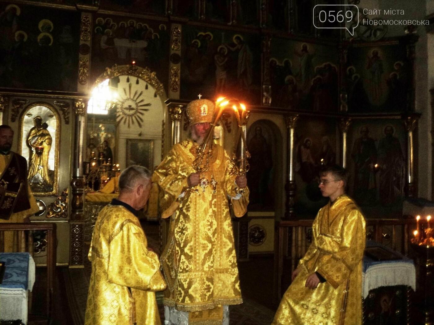 В Новомосковському Троїцькому соборі відслужили урочисту літургію на честь архієпископа Євлогія, фото-3