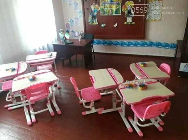 Школи Новомосковщини повністю забезпечили підручниками та новими партами для першокласників, фото-2