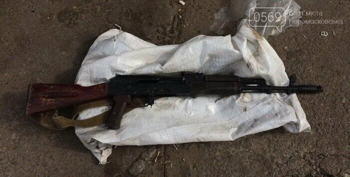 В гаражі новомосковця виявили арсенал зброї, фото-4