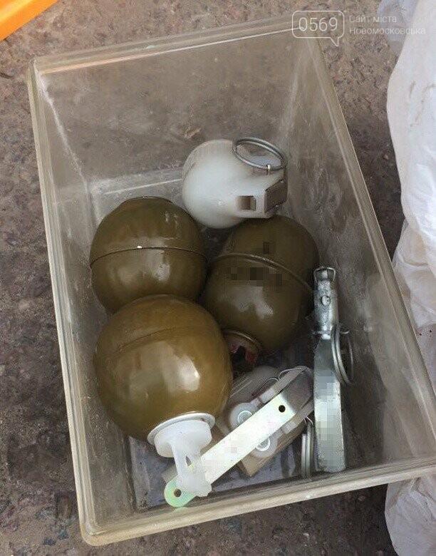 В гаражі новомосковця виявили арсенал зброї, фото-1