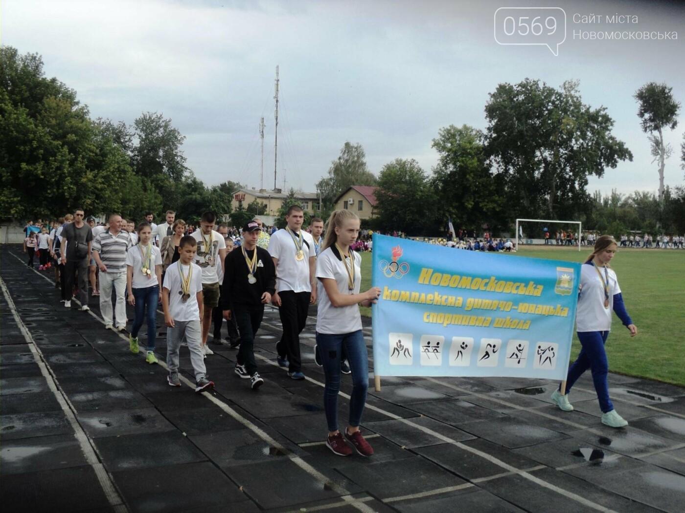 В Новомосковську відсвяткували День фізкультури та спорту, фото-4