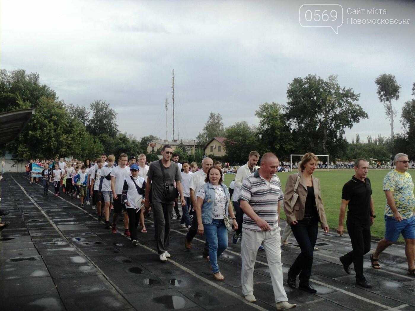 В Новомосковську відсвяткували День фізкультури та спорту, фото-12