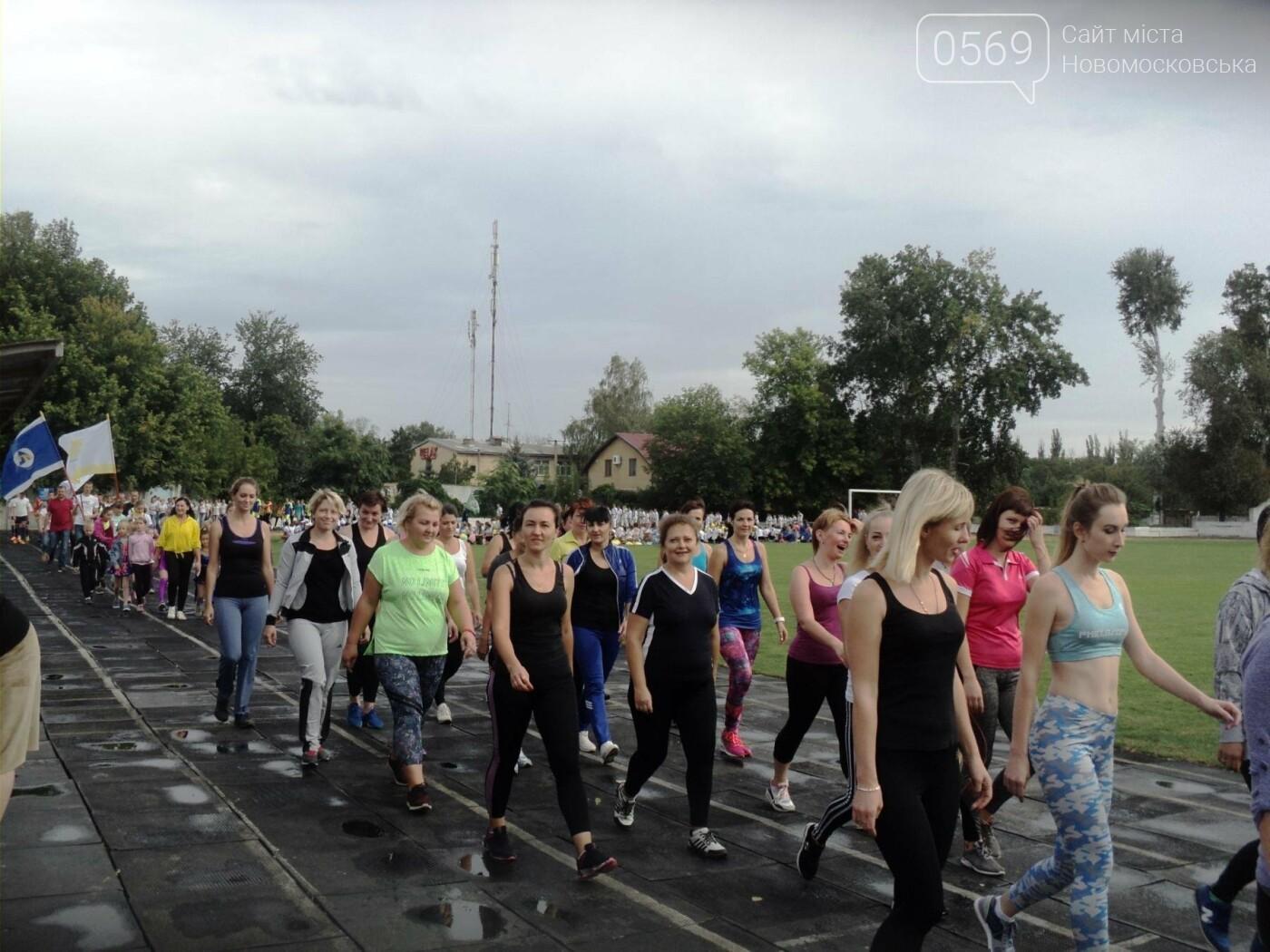 В Новомосковську відсвяткували День фізкультури та спорту, фото-3