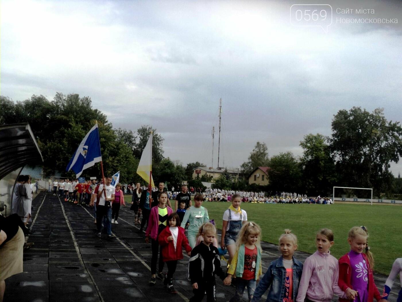 В Новомосковську відсвяткували День фізкультури та спорту, фото-16