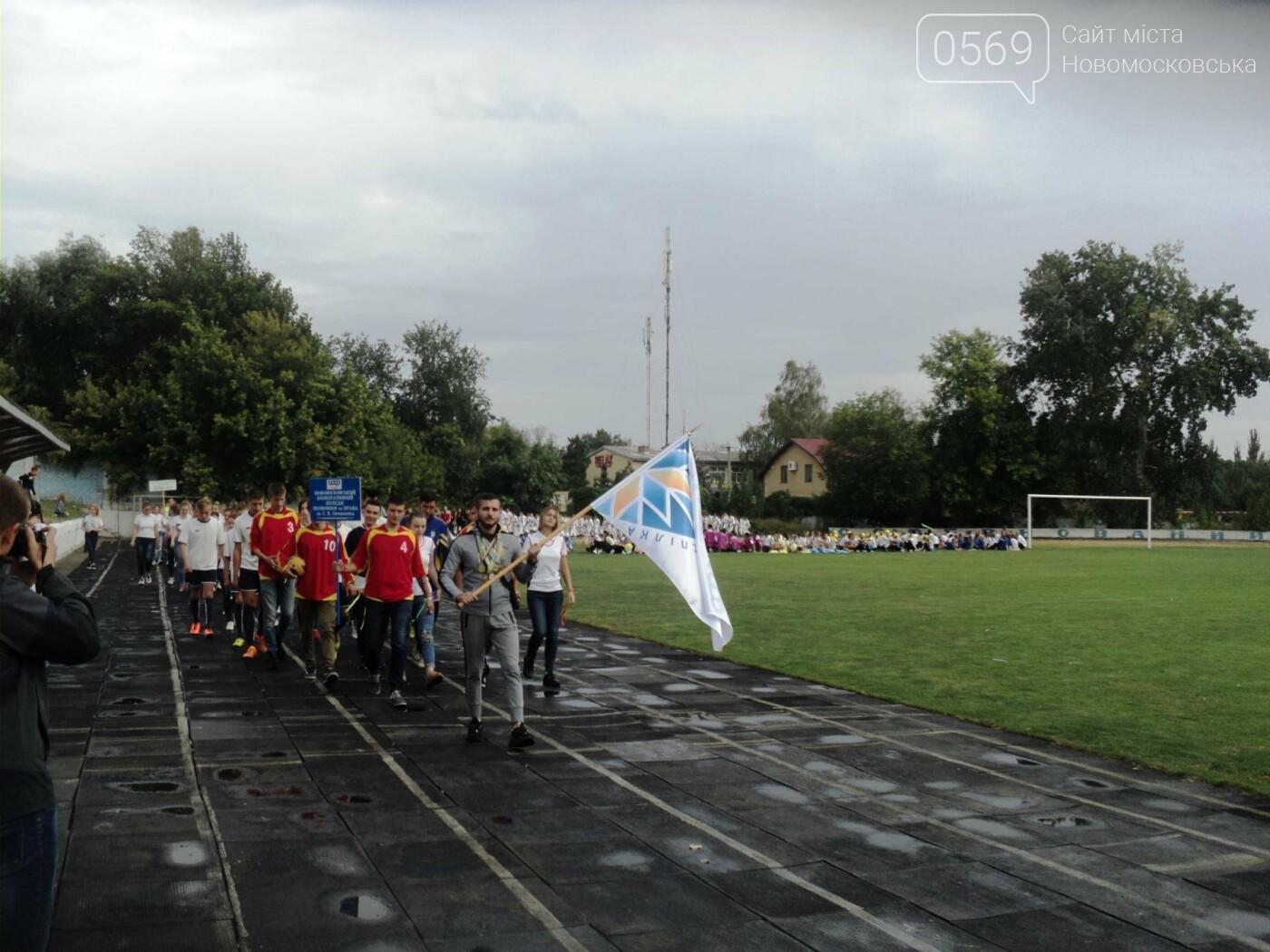 В Новомосковську відсвяткували День фізкультури та спорту, фото-9