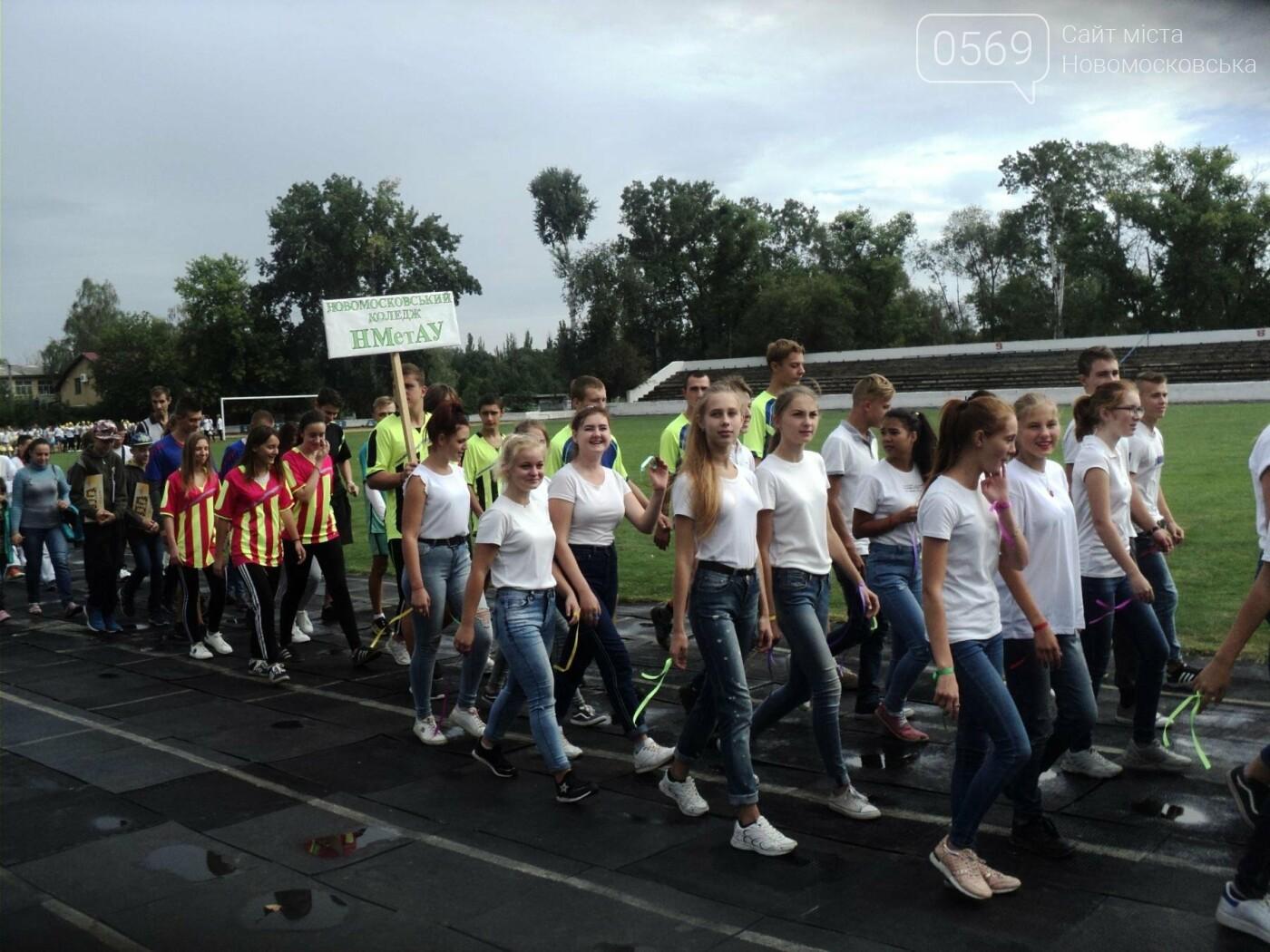 В Новомосковську відсвяткували День фізкультури та спорту, фото-15
