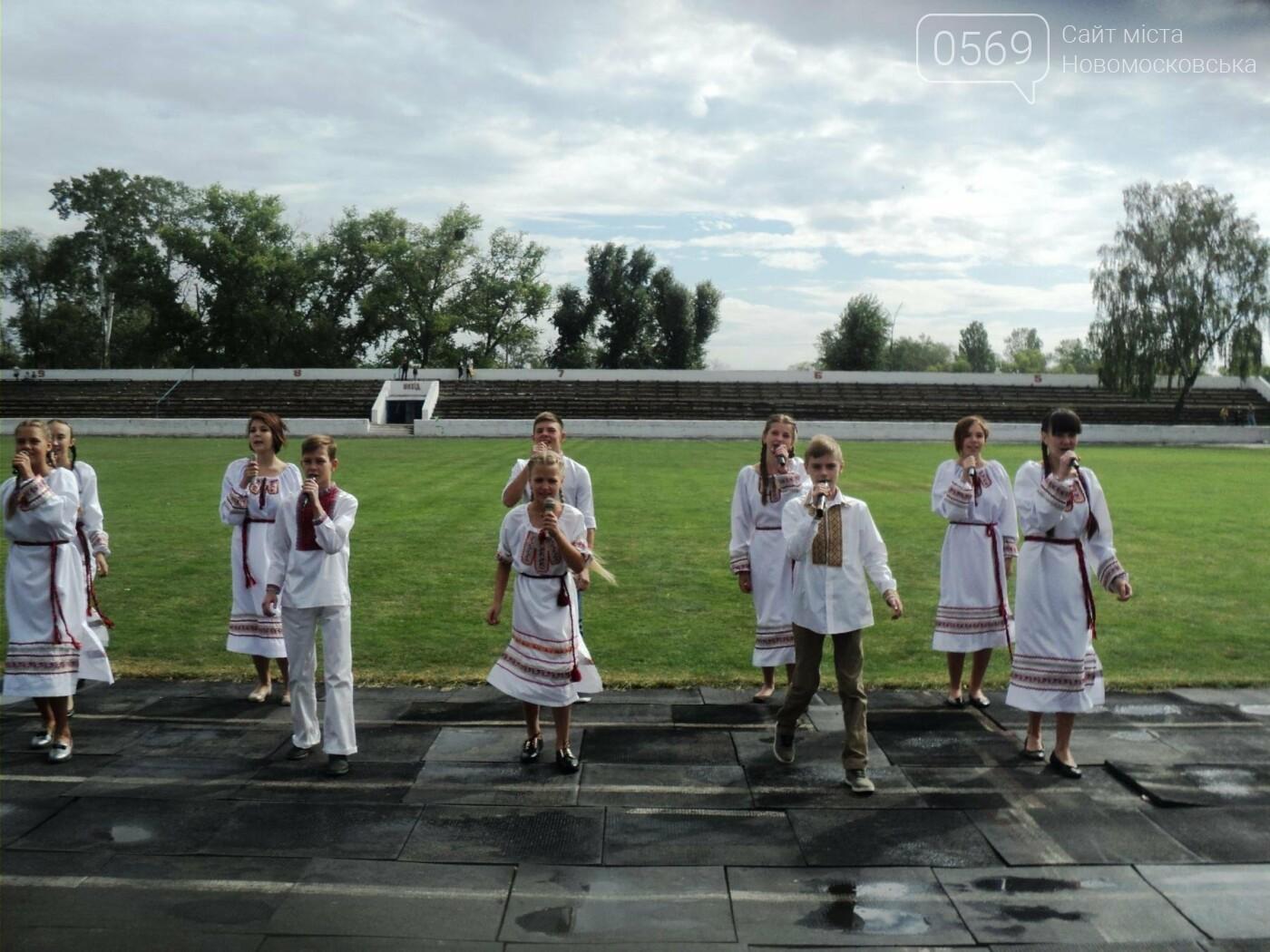 В Новомосковську відсвяткували День фізкультури та спорту, фото-2