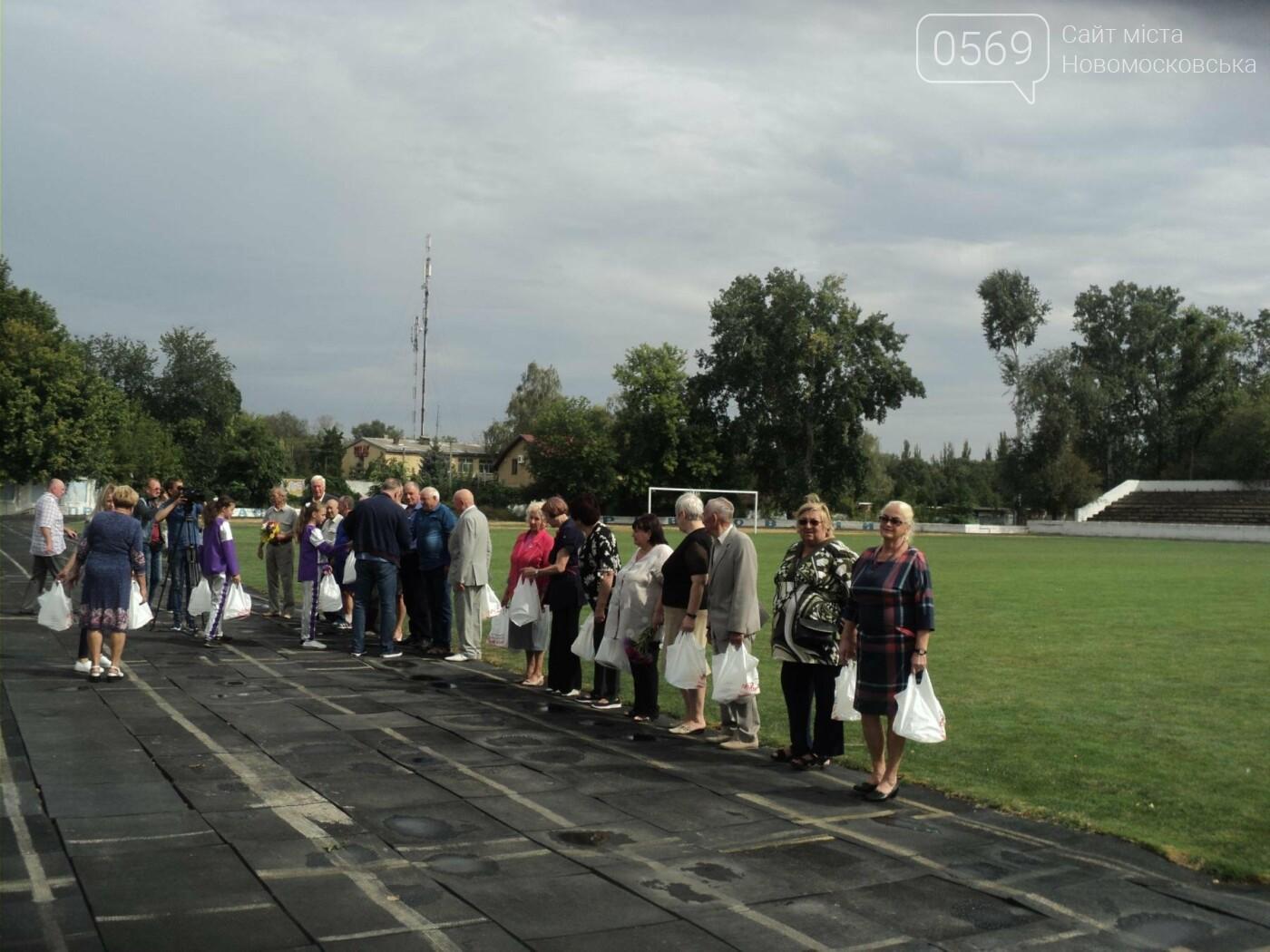 В Новомосковську відсвяткували День фізкультури та спорту, фото-6