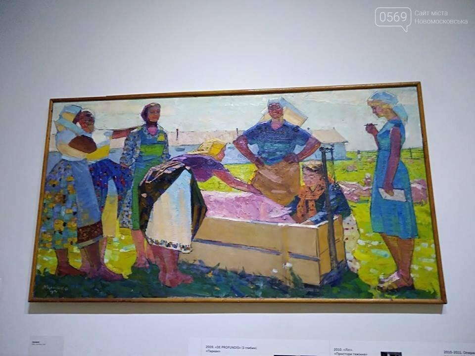 У Дніпрі відкрилася виставка відомого художника родом з Новомосковщини, фото-3