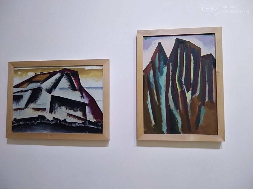 У Дніпрі відкрилася виставка відомого художника родом з Новомосковщини, фото-4