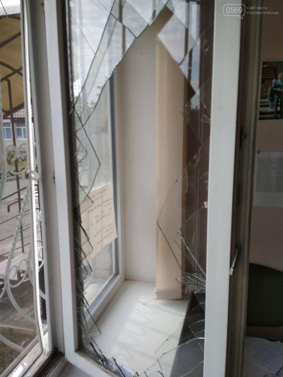 В Павлограде (Днепропетровская область) напали на общественную приемную ОППОЗИЦИОННОГО БЛОКА, фото-2