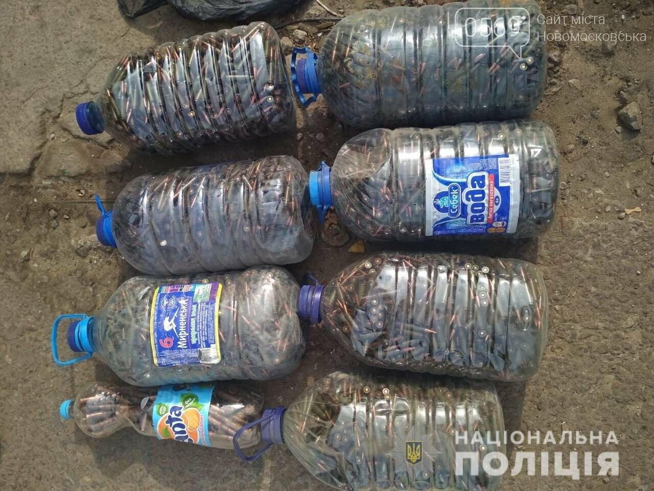 На Новомосковщині знайшли  великий склад боєприпасів, фото-1