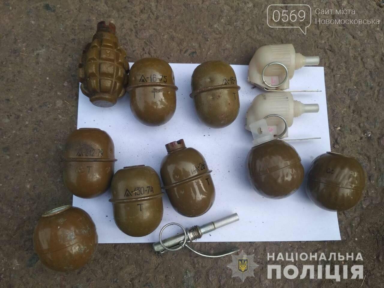 На Новомосковщині знайшли  великий склад боєприпасів, фото-2