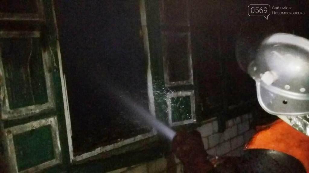 В Новомосковську чоловік згорів у власному будинку, фото-1