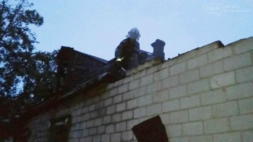 В Новомосковську чоловік згорів у власному будинку, фото-2