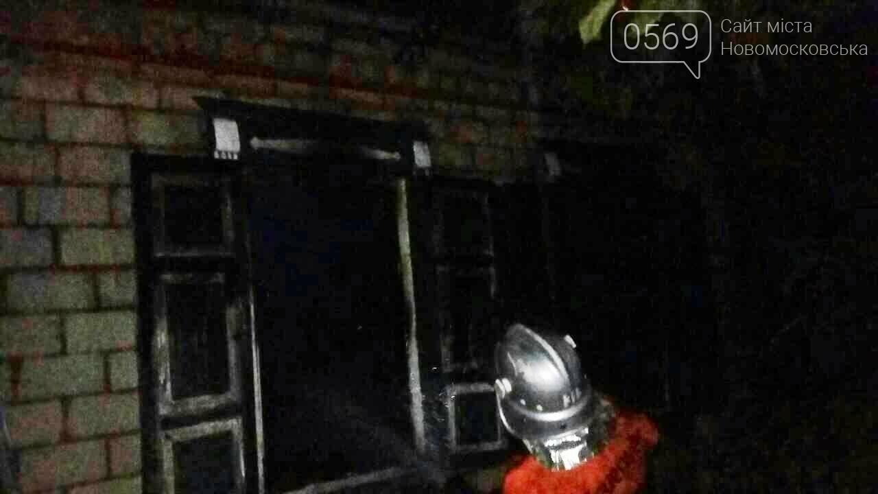 В Новомосковську чоловік згорів у власному будинку, фото-3