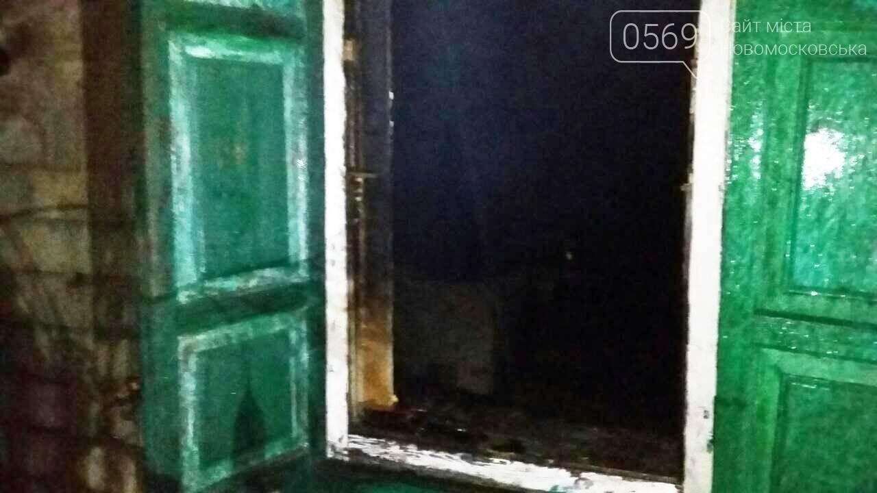 В Новомосковську чоловік згорів у власному будинку, фото-4