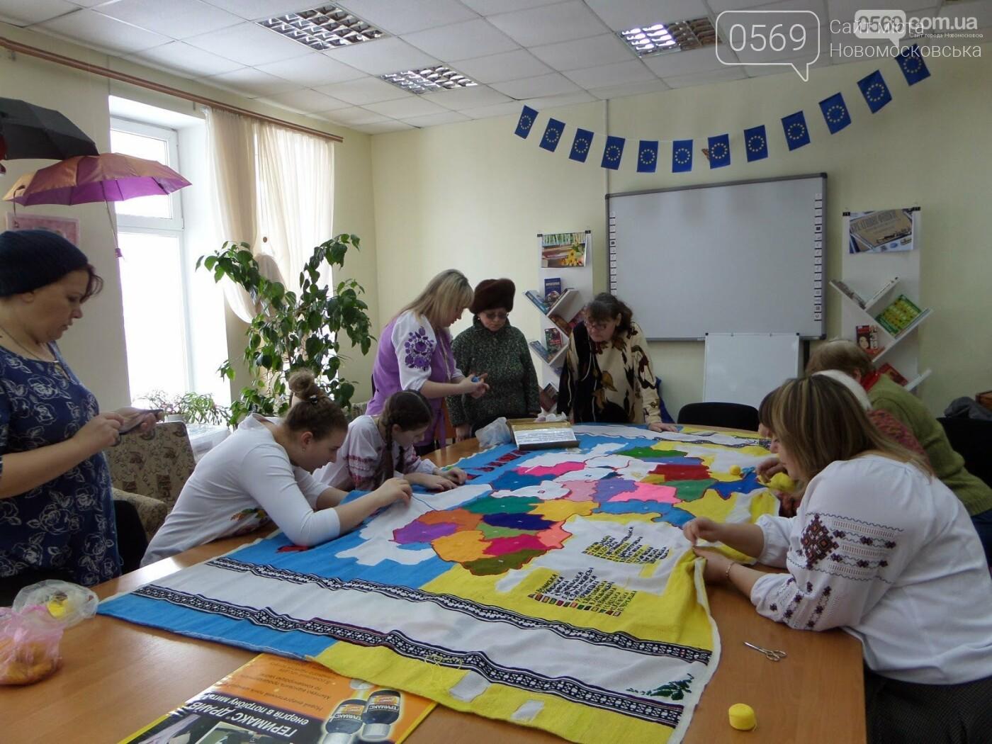 Новомосковці стали учасниками всеукраїнського рекорду, фото-2
