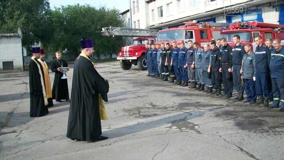 Новомосковських рятувальників привітали з професійним святом, фото-2