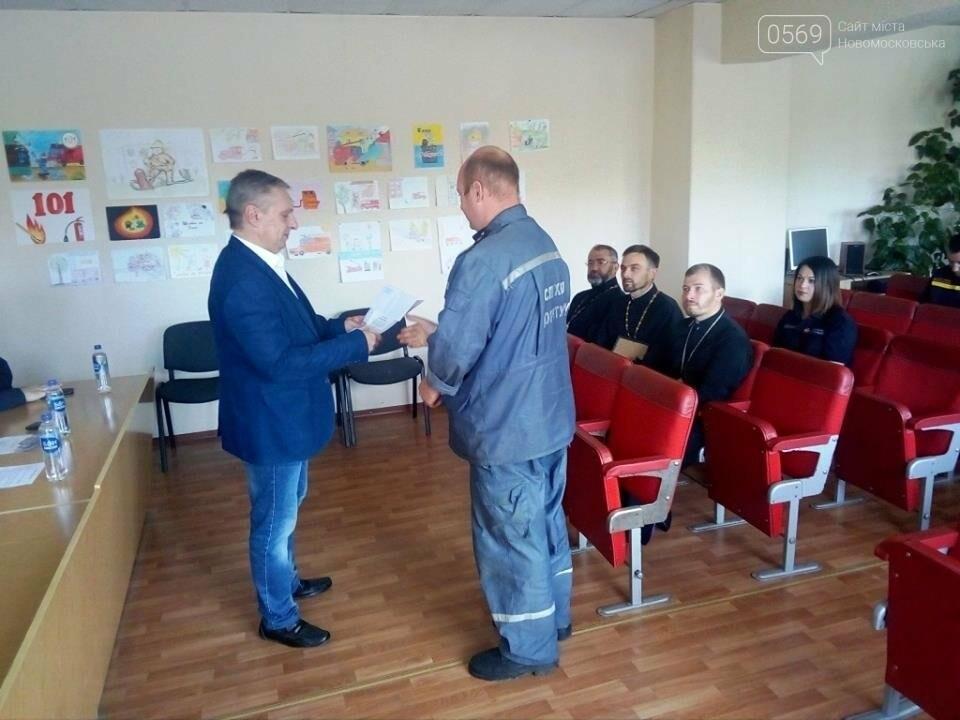 Новомосковських рятувальників привітали з професійним святом, фото-3