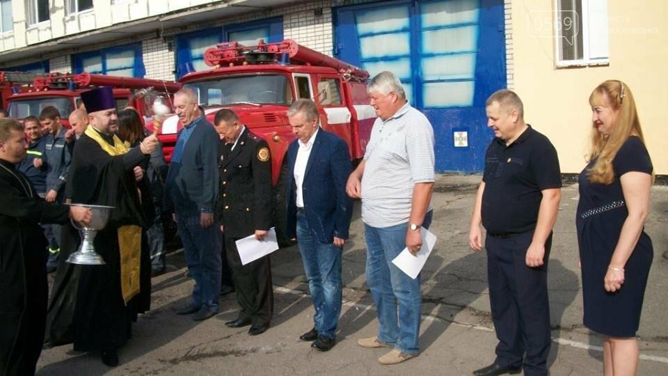 Новомосковських рятувальників привітали з професійним святом, фото-4