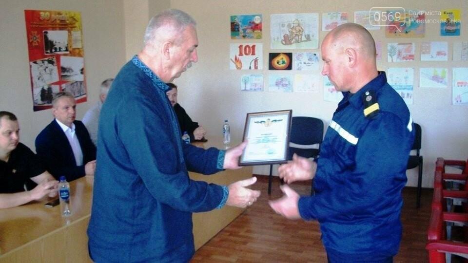 Новомосковських рятувальників привітали з професійним святом, фото-5