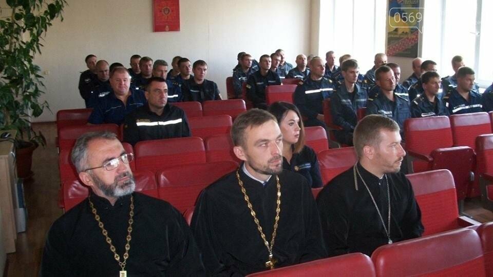 Новомосковських рятувальників привітали з професійним святом, фото-1