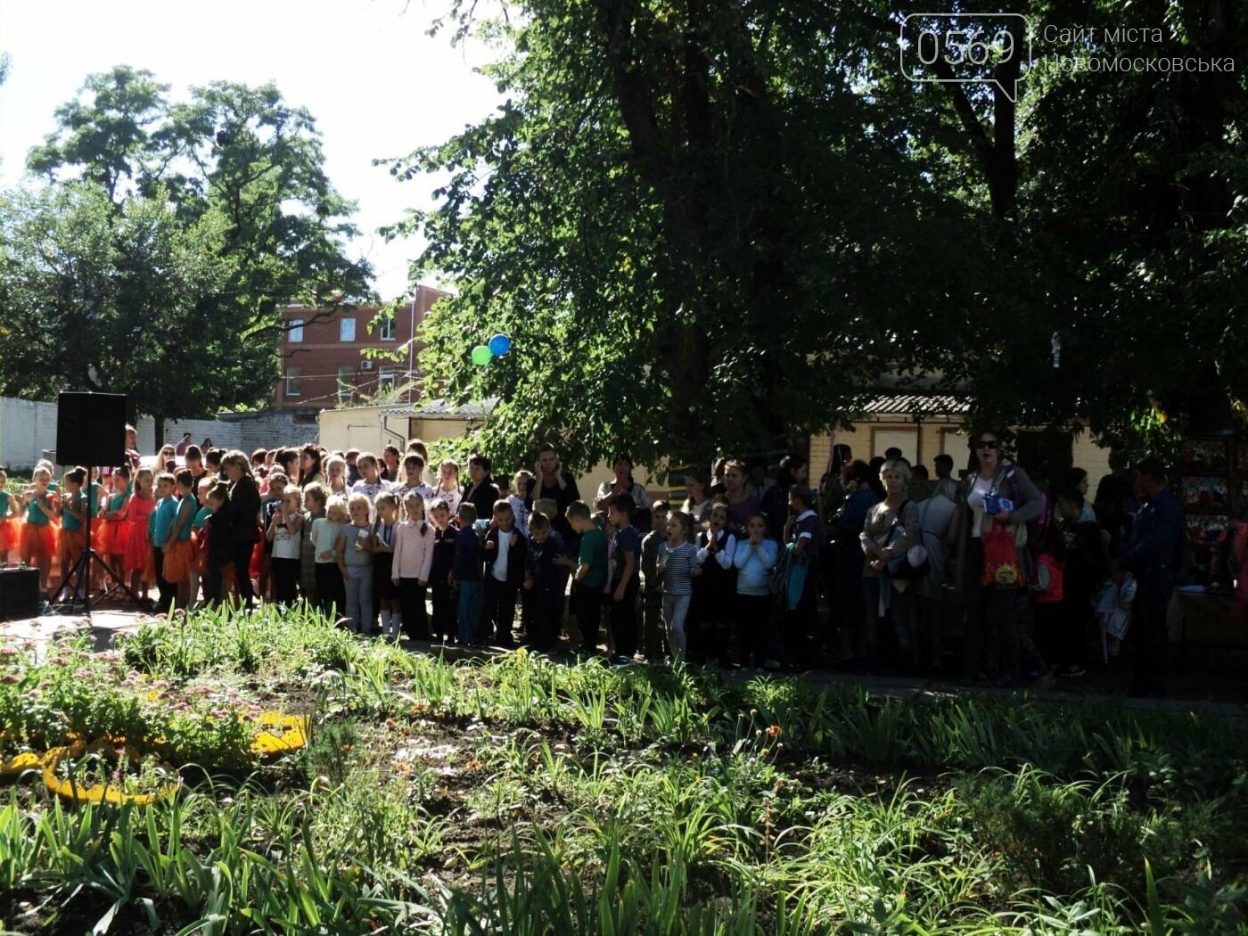 В Новомосковському Центрі позашкільної роботи пройшов День відкритих дверей, фото-3