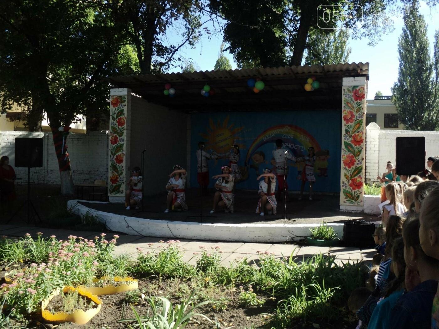 В Новомосковському Центрі позашкільної роботи пройшов День відкритих дверей, фото-2