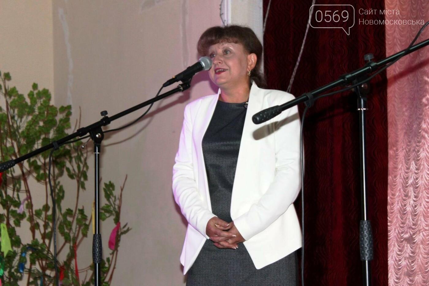 В Перещепинському Будинку школяра відкрили 62 творчий сезон, фото-2